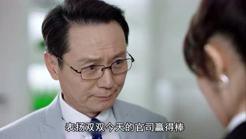 《十年三月三十日》双双喝酒被承志爸爸撞见:承志,要对她好一点!