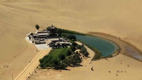 地处沙漠的月牙泉为何不会干涸?水从何而来,答案让人长见识了!