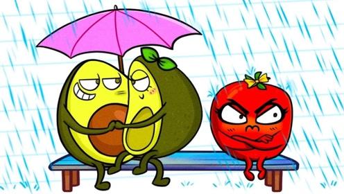 牛油果夫妇去乐园约会,无视旁边的苹果宝宝,惹得旁人很生气!