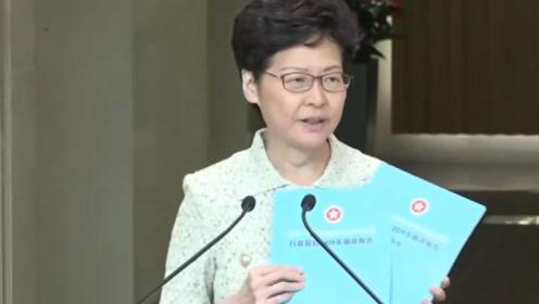 林郑月娥:施政报告选用天蓝色是希望香港能够雨过天晴