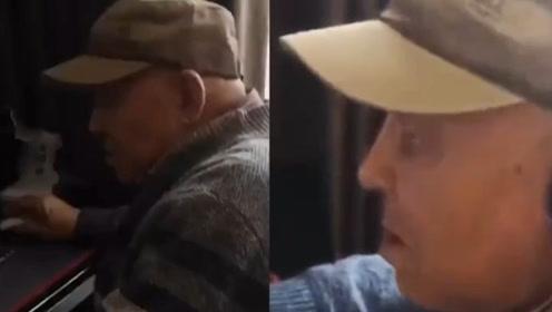 84岁大爷痴迷网游,被儿子打断后气得吃不下饭:别干扰我