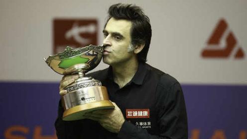 奥沙利文盛赞中国赛事:我以后80%的比赛可能都在中国