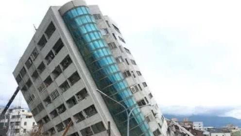 地震发生时,8楼、28楼、48楼,哪个楼层最安全?看完涨知识了!