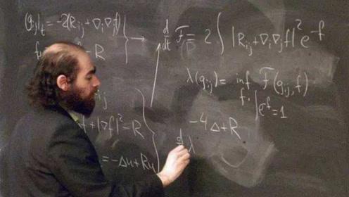 他破解了数学上的世纪难题,却拒领百万奖金,让人捉摸不透