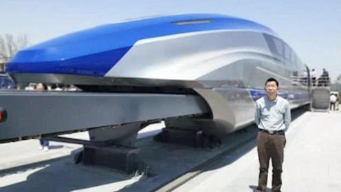 又一科技的突破!时速600公里磁悬概念列车建成,各国看完后钦佩不已!