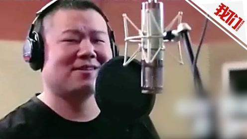 《五环之歌》终审被判不侵权 岳云鹏本名意外火了