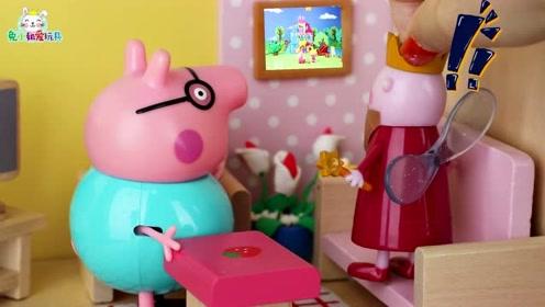小猪佩奇和莉莉被困在了画里,猪爸爸和帝苏国王真是操碎了心!