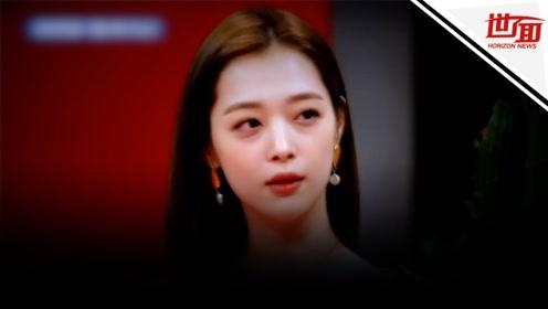 韩国警方将对雪莉进行尸检 警方:已取得家属同意