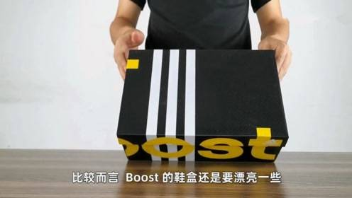 球鞋开箱:全新卡其配色!adidas 实战篮球鞋开箱~测评