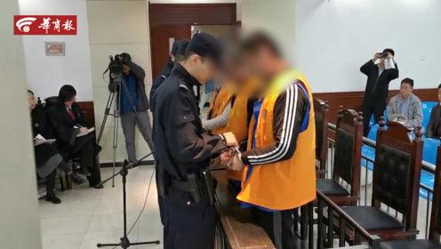 四男子倒卖100张身份证被起诉,100元的价格经几次转手成200元