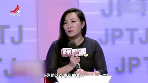 李小芸:人要择其所爱 才能做到爱其所择