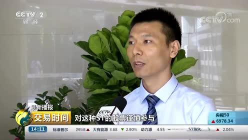 """市值缩水98% 却遭游资爆炒 昔日""""养猪第一股"""" 今日挥别A股"""