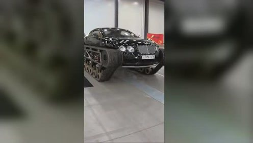 来自硬核玩家的快乐!这车能上路吗?