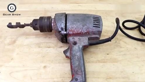 废弃的电钻别扔,看看他是如何翻新的,瞬间变成抢手货