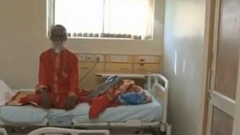 印度95岁老人坚持做瑜伽,77年未吃饭,被监控后查出真相!