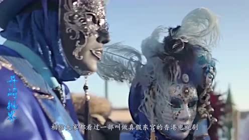 """日本牛人发明""""人皮面具"""",大叔带上秒变少女,网友:太逼真了!"""