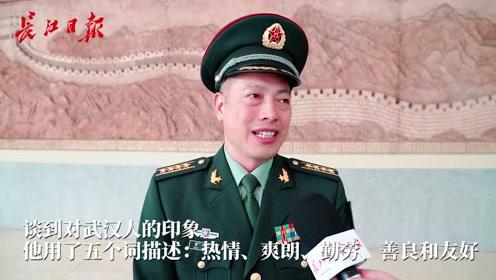中国代表团副团长曹保民:武汉人热情、爽朗、勤劳、善良和友好