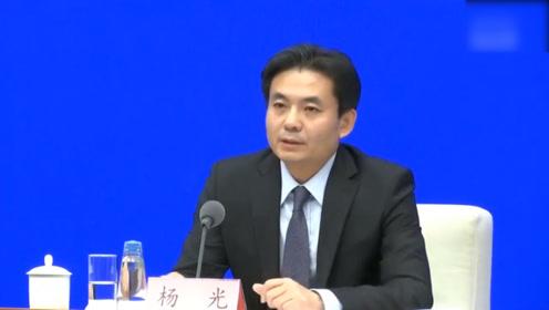 """猖狂!美众议院通过 """"香港人权与民主法案"""" 港澳办发出严重警告"""