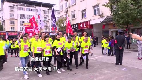 青川马拉松采访