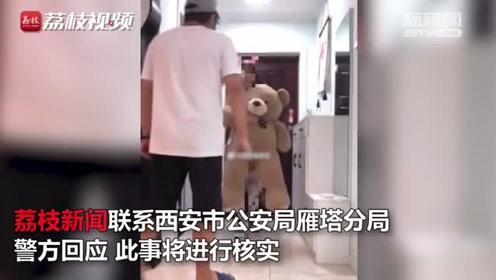 网曝西安一工作室拍摄传播未成年女孩不雅内容 警方:将核实