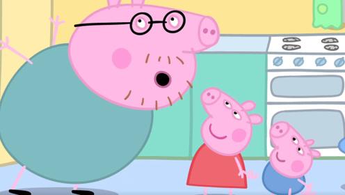 小猪佩奇今天要做一道美味的牛奶鸡蛋羹 小朋友一起来 玩具故事