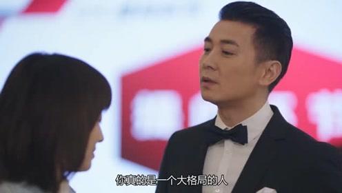 《在远方》路晓鸥看穿刘云天的计谋,刘云天:千万别告诉姚远