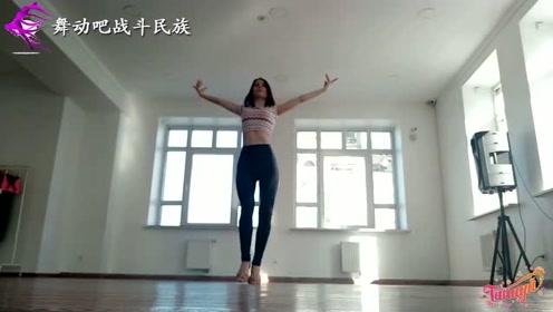 """178cm的女孩跳""""巴恰塔舞"""",网友:真正的""""铅笔腿"""""""