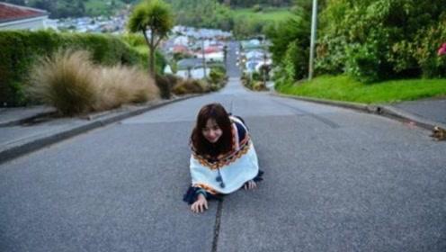 """全球""""最坑人""""的马路,汽车上去都困难,居民回家全靠爬!"""
