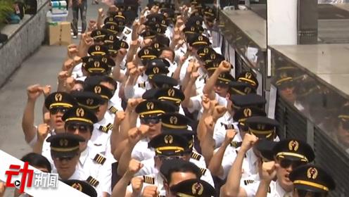 5年460名韩国飞行员跳槽近八成入中国的航空公司
