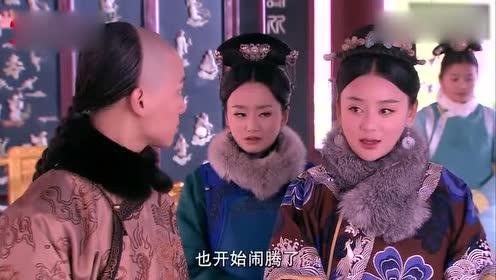 妃子有孕在身!皇帝赶紧让她坐下!皇后一脸不高兴!