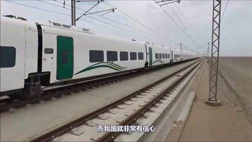 全球最有钱国家建高铁,出4200亿日本不敢接单,我国却霸气拿下!