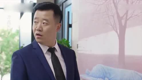 前台小姐改变风格穿长裙!同事们懵了!总裁看得直接撞墙上!