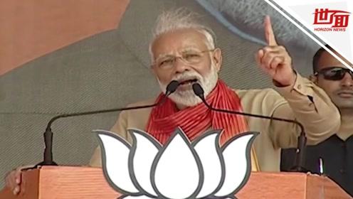 莫迪誓言不让一滴印度水流入巴基斯坦:都是我们印度农民的
