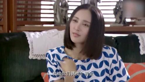 韩文静遭催婚,妈妈嘲讽她,上非诚勿扰找对象都不一定看得上她!