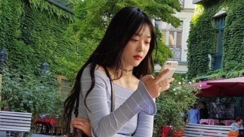 """韩国有望推出""""雪莉法"""" 演艺管理协要求杜绝恶评"""