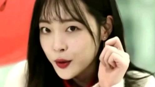 崔雪莉自杀报告书外泄致自杀方式曝光,韩消防局开记者会鞠躬致歉