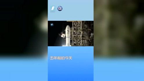 今天是嫦娥三号发射五周年为中国航天事业点赞