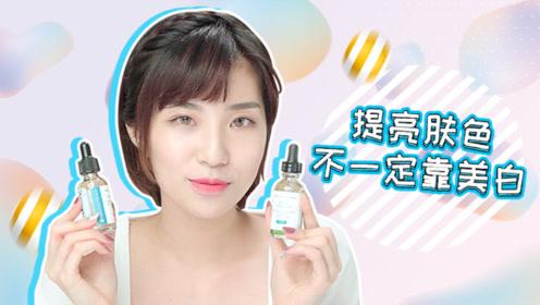 提亮肤色不一定要执着于美白产品 这份护肤技巧请收好
