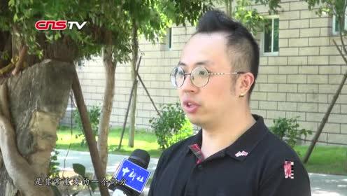 海外华文媒体福建漳州行:捕捉鲜活素材讲好中国故事