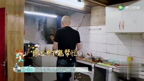 好惨一男的,不会做饭的徐锦江指导徐菲做饭,全是理论