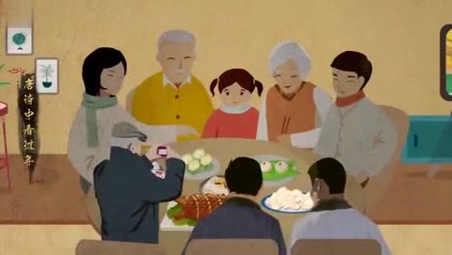 """从唐诗中悟古人是如何过新年的?""""元旦""""二字原来源自孙中山!"""