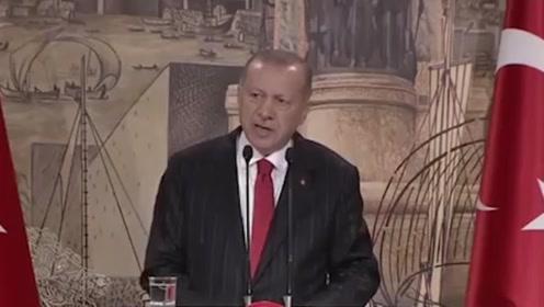土耳其总统警告库尔德武装:120小时之内不撤 就打爆你的头