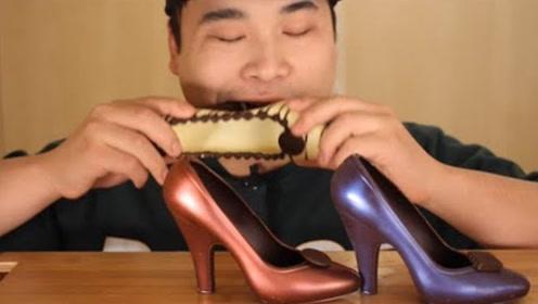 漂亮的高跟鞋,小哥哥竟然直接拿起来吃,真是太重口味啦