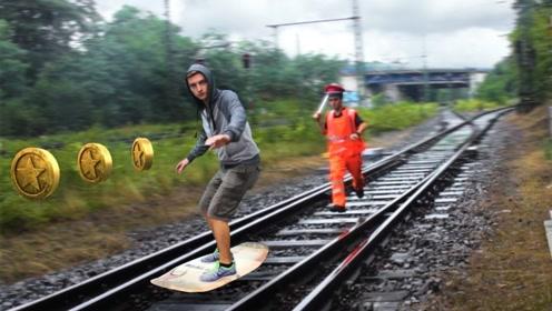 """真人版""""地铁跑酷""""!小伙踩滑板疯狂吃金币,完美还原游戏效果!"""