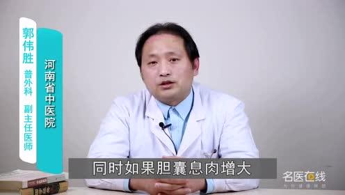 胆管癌应如何预防(一)