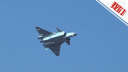庆祝人民空军成立70周年 歼20首次亮相空军航空开放活动