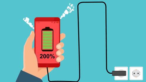 讨论:手机充电一整夜,会对电池产生损坏和安全隐患吗?