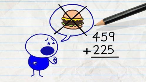 铅笔人肚子饿想吃汉堡,却被作者扼杀,一气之下吃掉加号奇迹发生了