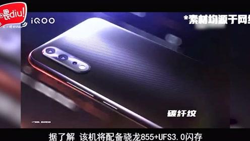 【喂你播】iPhone11全球热卖供不应求;微信被曝上线银行储蓄服务