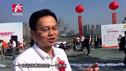 """长沙汽修协会第二届""""汽服杯""""运动凝聚行业从业人员向心力"""